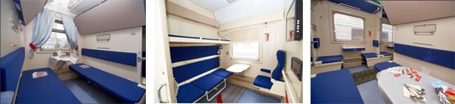 Фирменный поезд Экспресс (003А/004А)