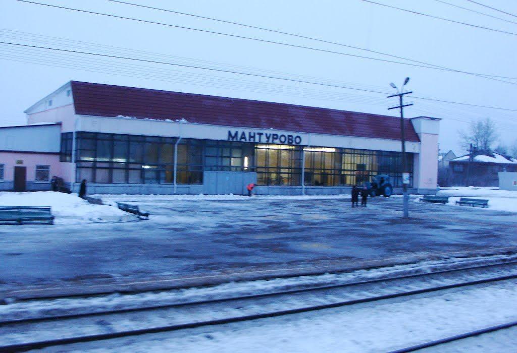 ЖД вокзал Мантурово
