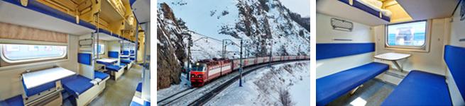 Фирменный поезд Юность (667Э/667Ж)