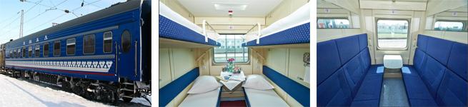 Фирменный поезд Янтарь (029Ч/030Ч)