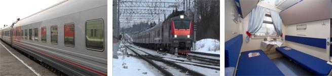 Фирменный поезд Ярославль – Москва (105Я/106Я)