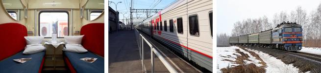 Фирменный поезд Волга (059Г/059А)
