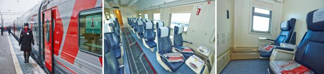 Фирменный поезд Ярославль – Москва (101Я/102Я)