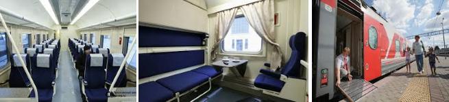 Фирменный поезд Белгород - Москва (738В/737В)