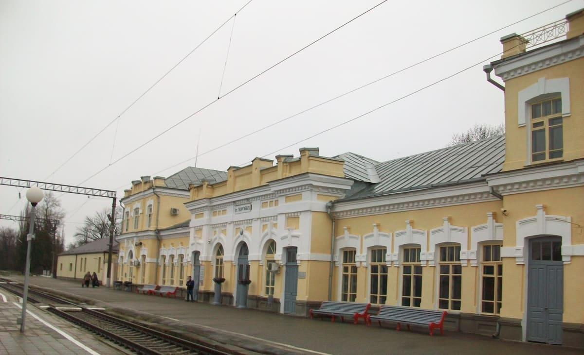 ЖД вокзал Георгиевск