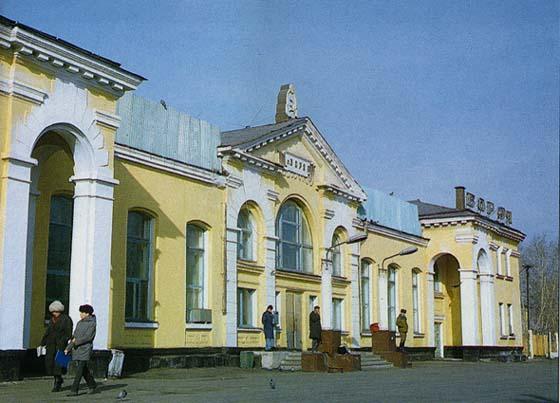 ЖД вокзал Борзя