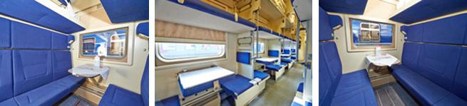 Фирменный поезд Волгоград (001Ж/001И)