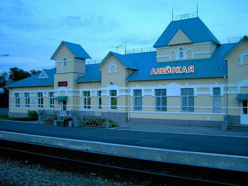 ЖД вокзал Алейская