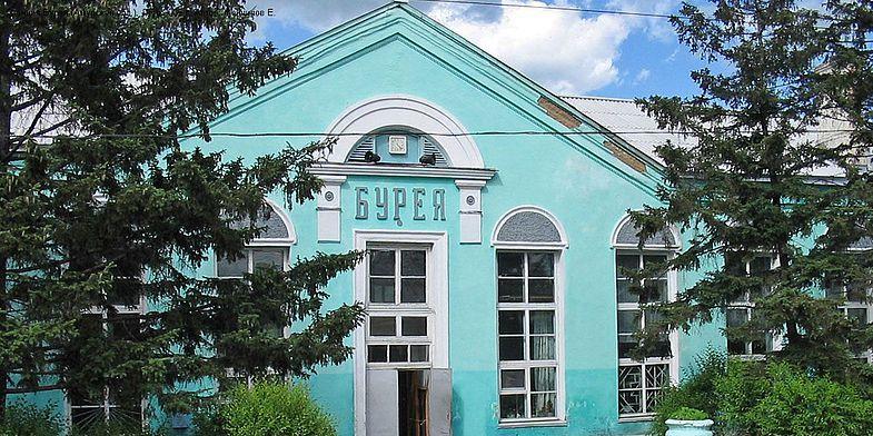 ЖД вокзал Бурея