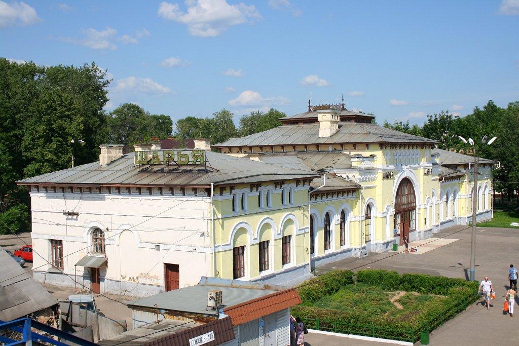ЖД вокзал Шарья
