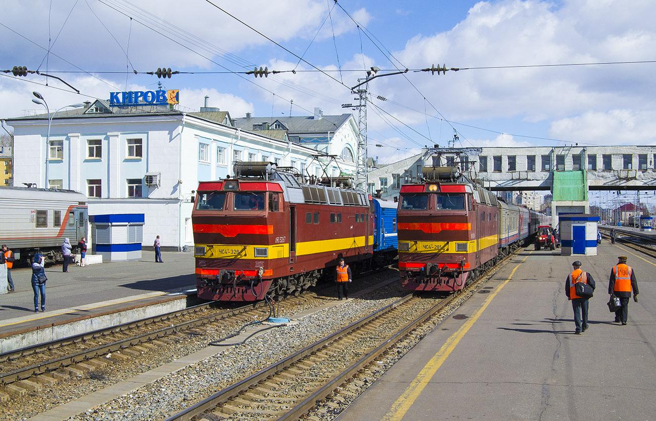 Теперь и жители Кирова смогут легче добираться к Черному Морю