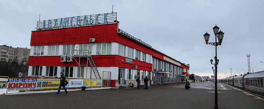ЖД вокзал Архангельск