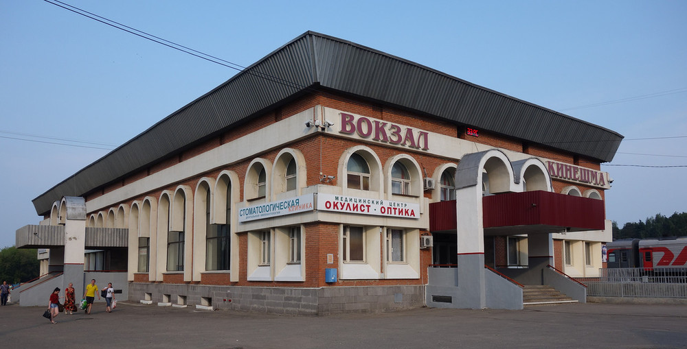 ЖД вокзал Кинешма