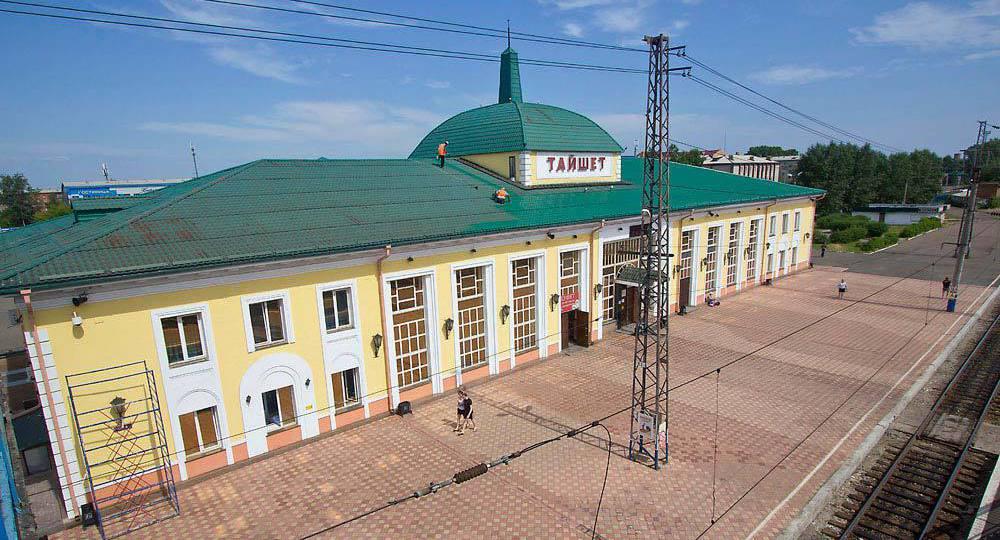 ЖД вокзал Тайшет
