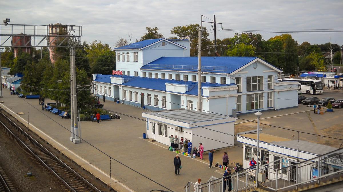 ЖД вокзал Данилов