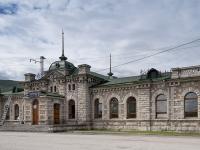 ЖД вокзал Слюдянка