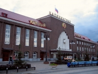 ЖД вокзал Калининград-Южный