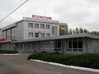 ЖД вокзал Волжский