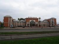 ЖД вокзал Биробиджан