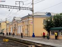 ЖД вокзал Карымская