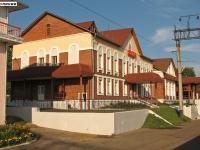 ЖД вокзал Бира