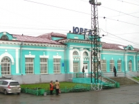 ЖД вокзал Юрга-1