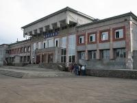 ЖД вокзал Зима