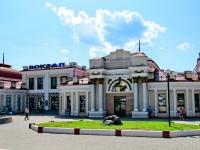 ЖД вокзал Чита-2
