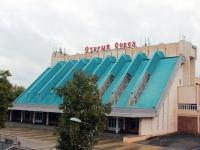 ЖД вокзал Старый Оскол