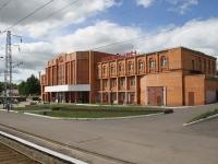 ЖД вокзал Котельнич