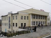 ЖД вокзал Могоча