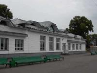 ЖД вокзал Плесецкая