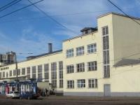 ЖД вокзал Иваново