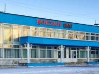 ЖД вокзал Северодвинск