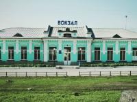 ЖД вокзал Ленинск-Кузнецкий