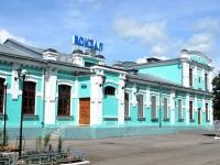 ЖД вокзал Топки