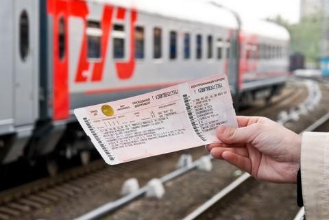 Покупка ЖД билетов онлайн