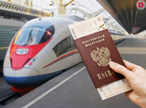 Возврат электронных билетов РЖД