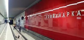 Столичный метрополитен разросся еще на 4 новые станции