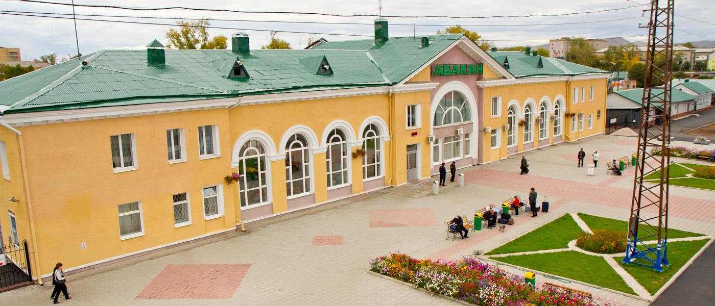 ЖД вокзал Абакан
