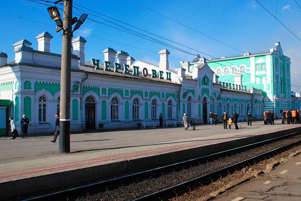 ЖД вокзал Череповец