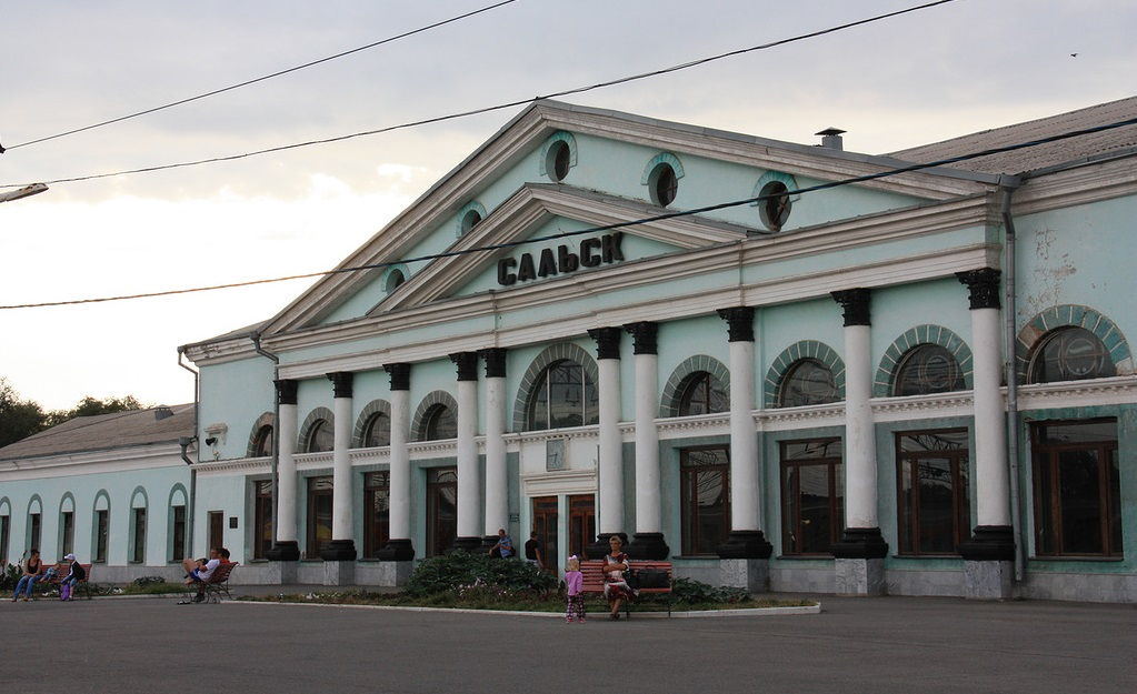 ЖД вокзал Сальск